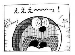 えええ〜っ! - 2014年07月01日夕方ごろにバッドエンドさんが投稿したお題 - ボケて(bokete)
