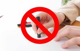 GMOなどが「ハンコ」廃止へ──DXとテレワークの時代、印鑑は不要に?【withコロナ】 | CoinDesk Japan | コインデスク・ジャパン